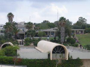 israel-museum-300x225